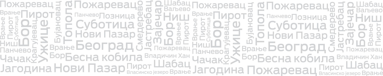 odsrca_back