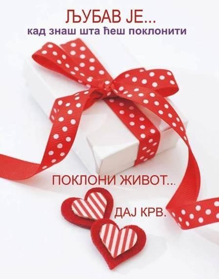 Nova akcija u Bujanovcu