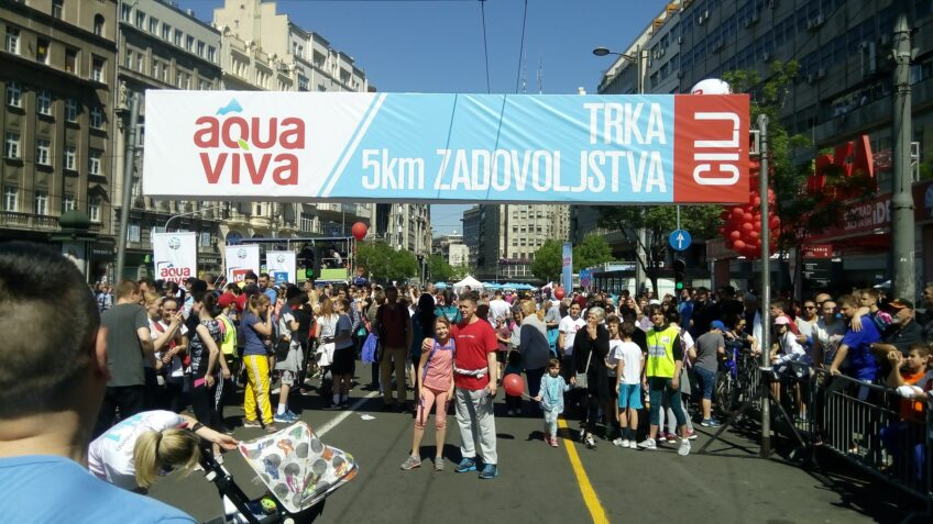 Beogradski maraton 2018